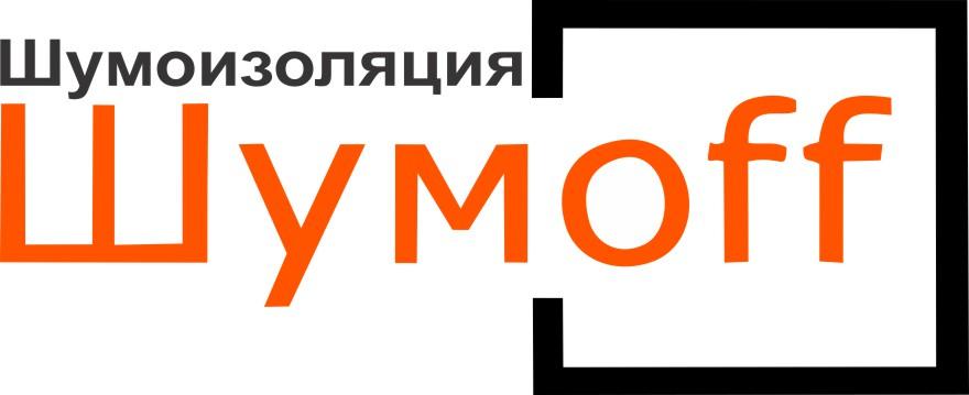 Регистрация переоборудования ТС в Ставрополе | АВТОРЕГИСТР